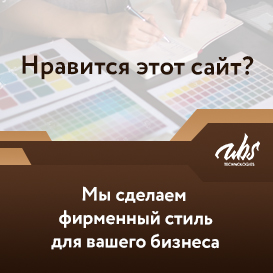 UBS Technologies — проектирование, разработка и поддержка информационных систем