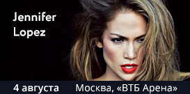 Билеты Jennifer Lopez в Москве. Its My Party