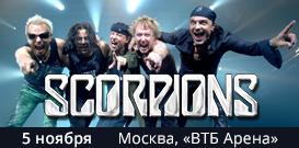 Билеты Scorpions в Москве